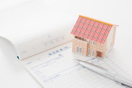 分譲住宅などの新築一戸建て。住宅ローンの審査基準や流れ