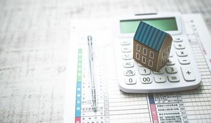 一戸建てにかかる固定資産税の計算方法や支払い時期。マンションと税額の違いはある?