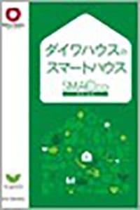 Daiwa 4 sumaeco