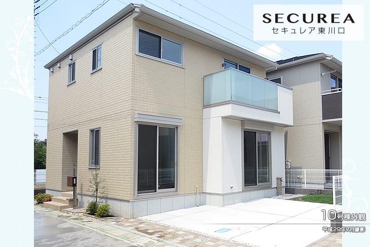Schigashikawaguchi 4 gaikan