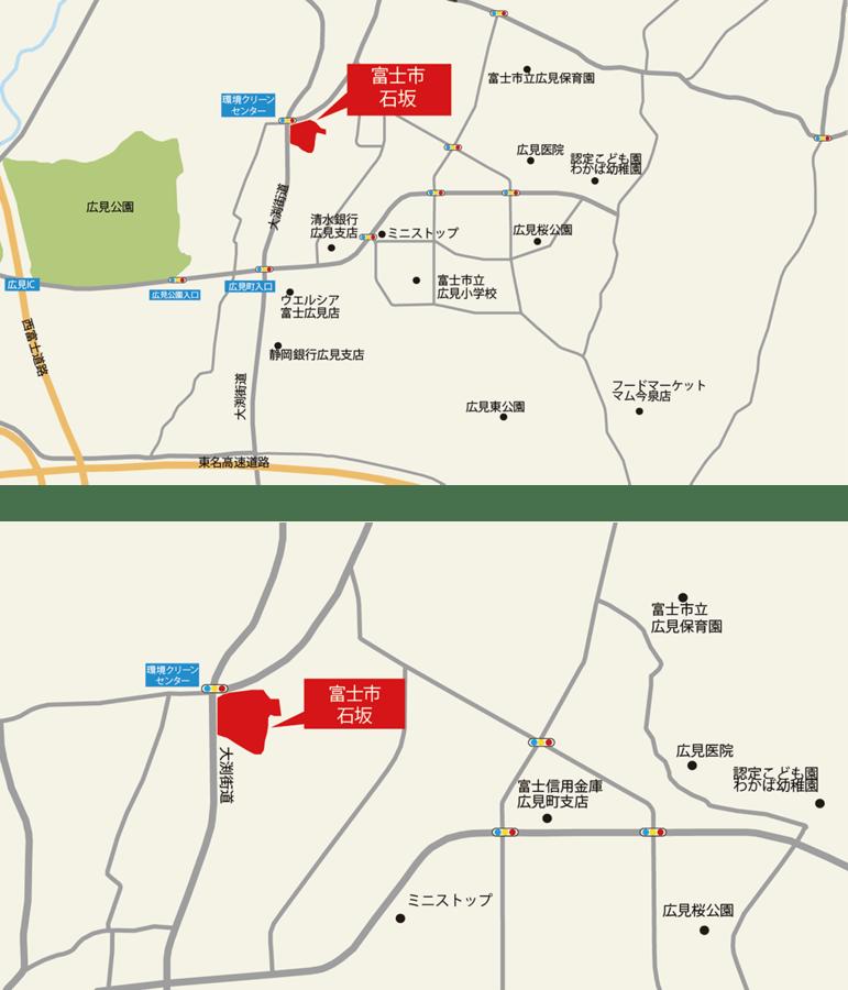 富士市「石坂」分譲地