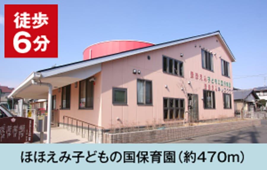 コモンステージ本庄見福
