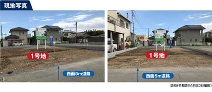 ネクストステージ深谷栄町(販売代理)