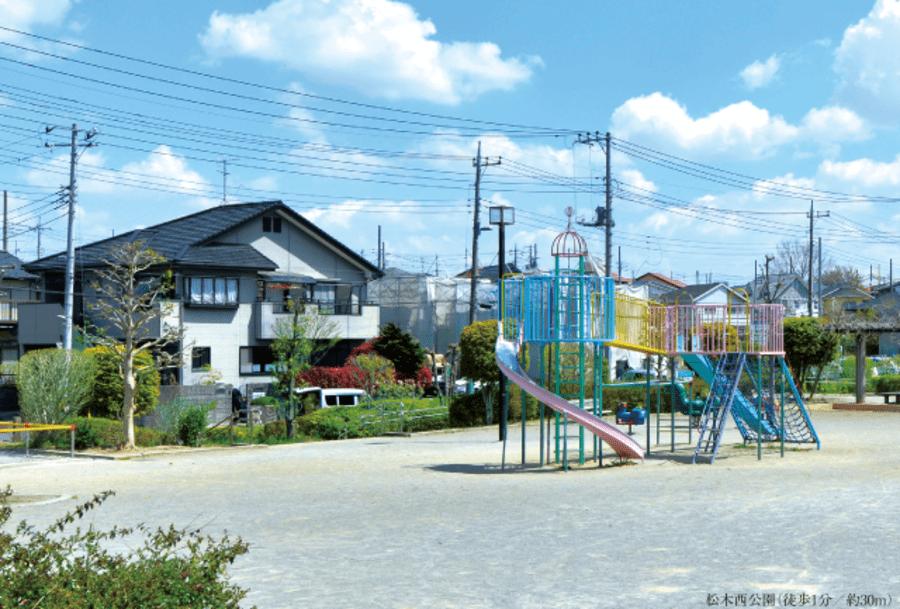 浦和COMACHI~公園のまち~