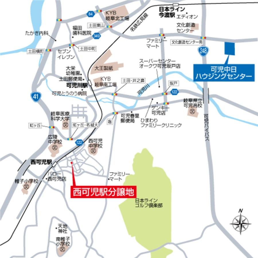西可児駅分譲地
