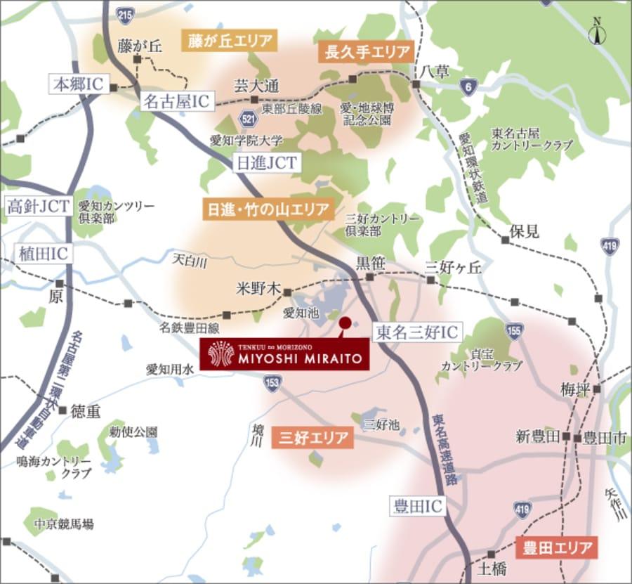 【トヨタホーム名古屋】みよし市「ミヨシミライト」