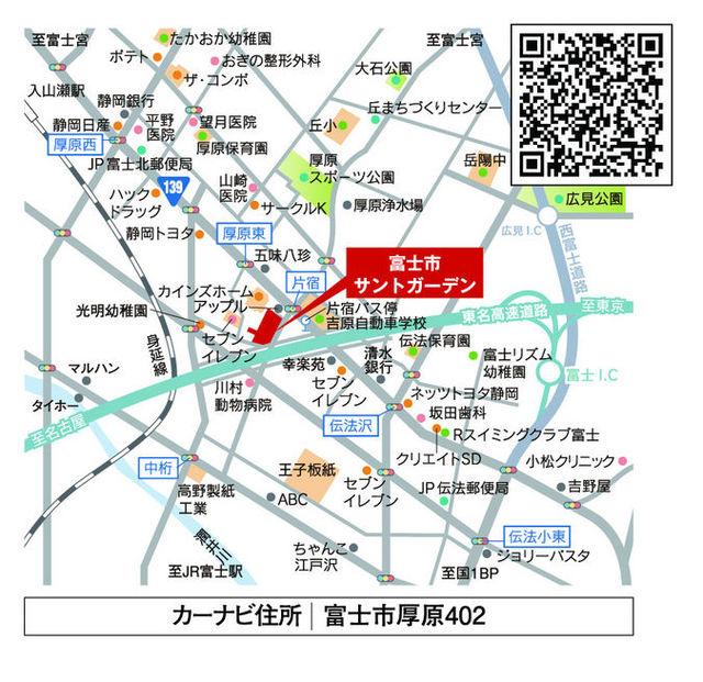 サントガーデン富士厚原Ⅰ(建築条件付)