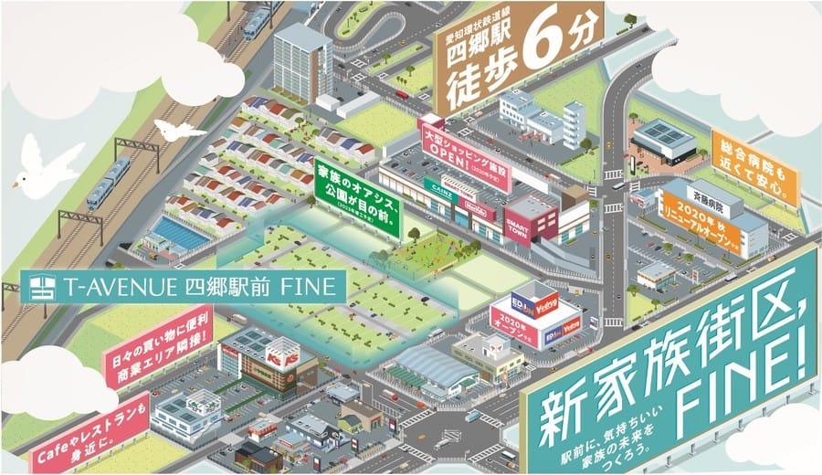 T-AVENUE 四郷駅前 FINE(分譲住宅)