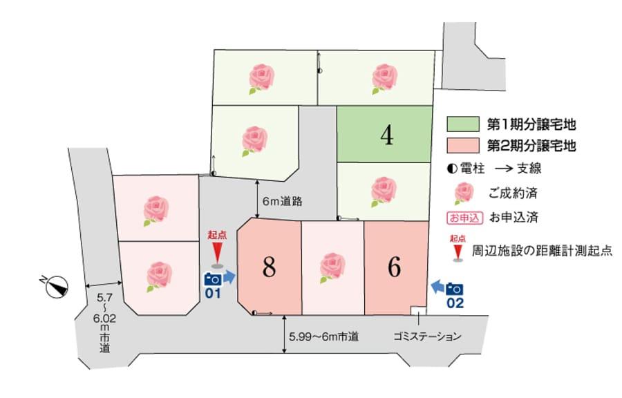 コモンステージ大宮本郷町