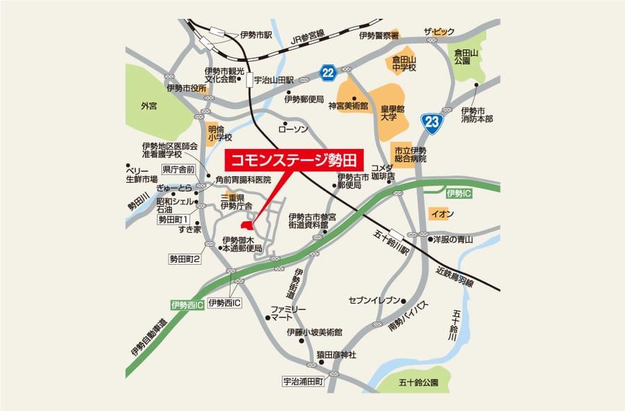 コモンステージ勢田