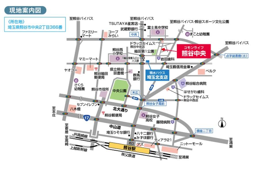 コモンライフ熊谷中央