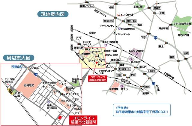 コモンライフ鴻巣市北新宿Ⅵ