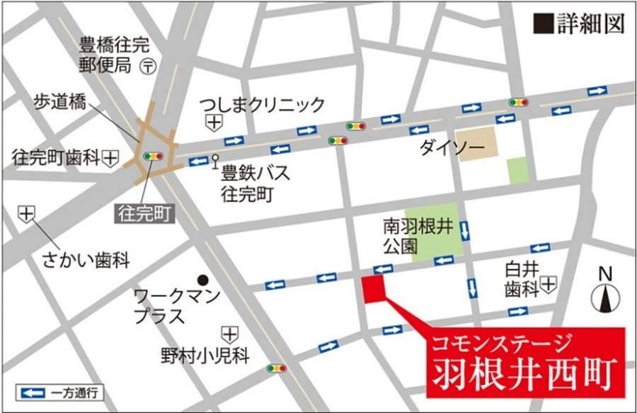 コモンステージ羽根井西町