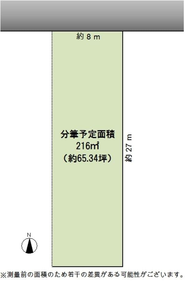 【トヨタホーム名古屋】岡崎市竜美南