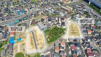 豊田花園町小泉Ⅳ(分譲土地)