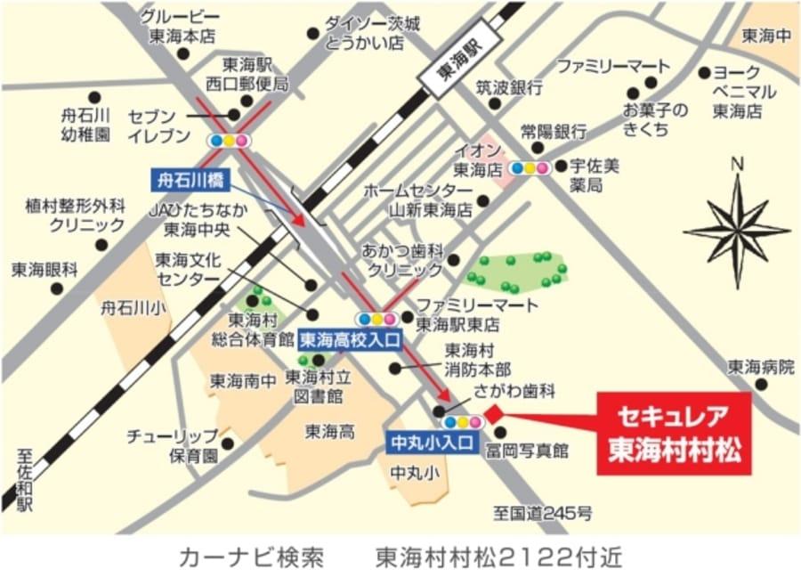 セキュレア東海村村松 (分譲住宅)