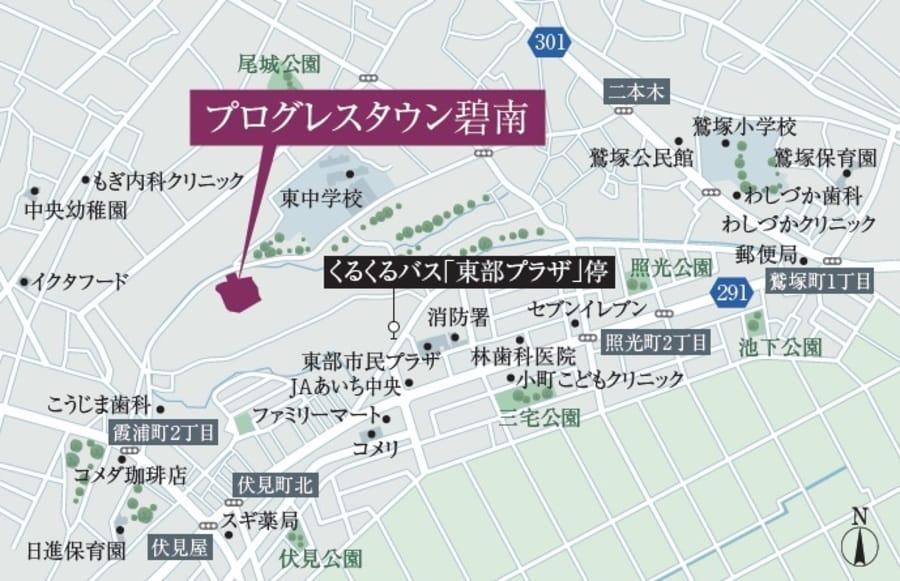 【トヨタホーム名古屋】プログレスタウン碧南