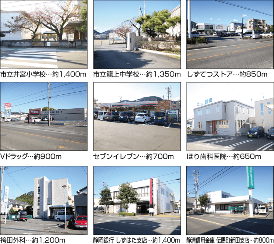 静岡市葵区「桜町一丁目」建売分譲