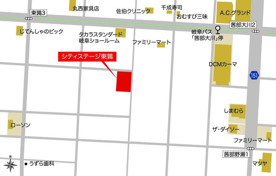 【トヨタホーム岐阜】シティステージ東鶉