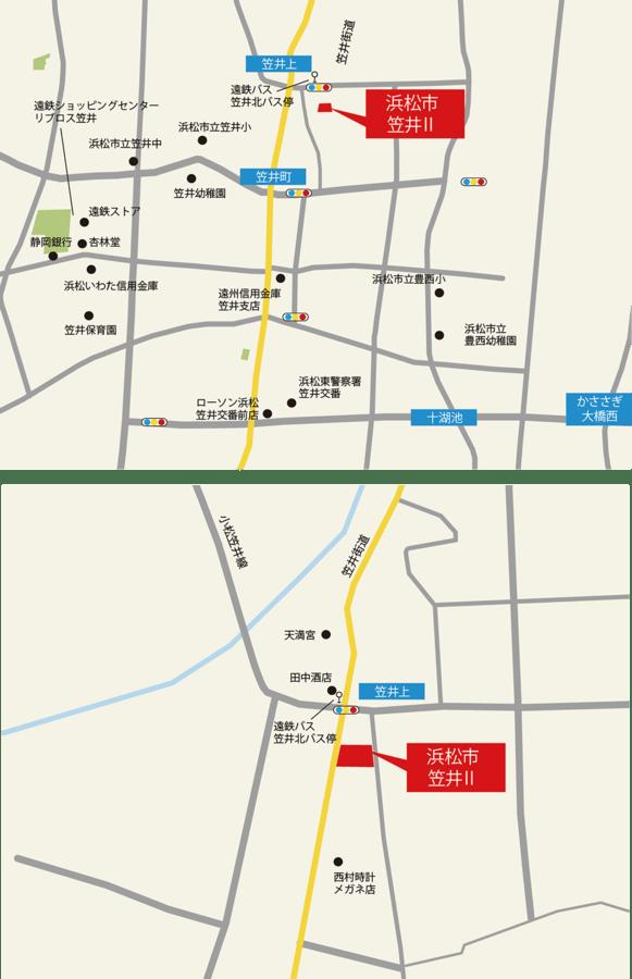 浜松市東区「笠井Ⅱ」建売分譲