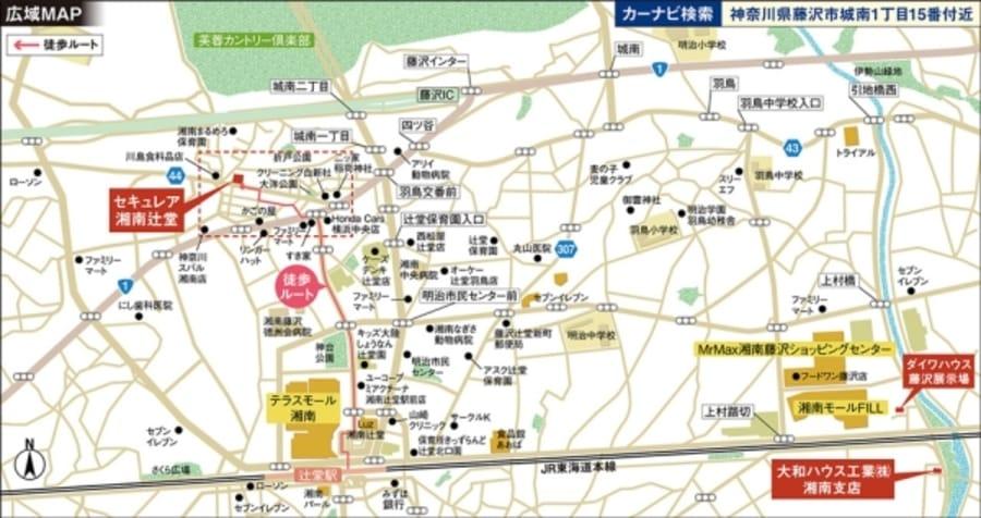 セキュレア湘南辻堂 (建築条件付宅地分譲)
