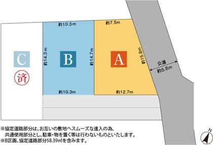 M c3dbd5a1 2922 4fbc a017 d9182bb90687