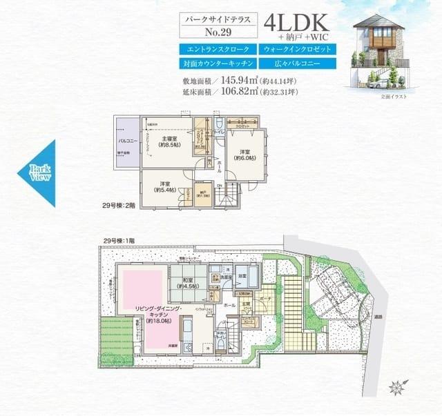 L plan29 ad01