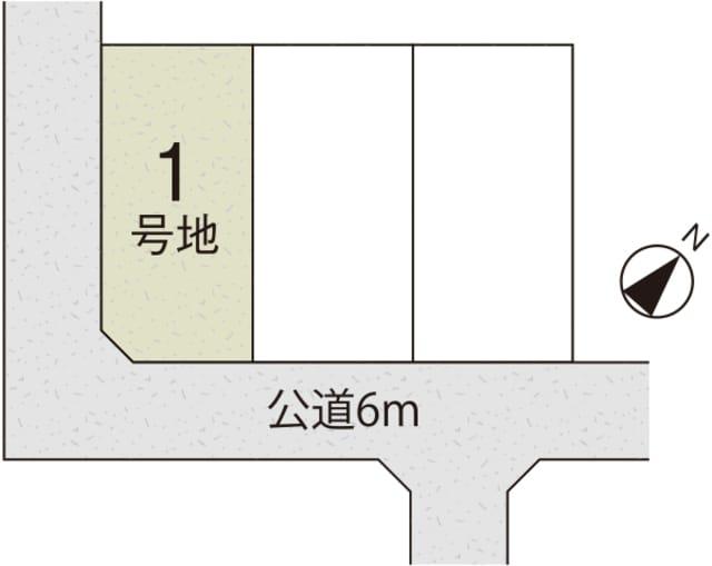 セキュレア星見ヶ丘5丁目II 「家事シェアハウス」(分譲住宅)