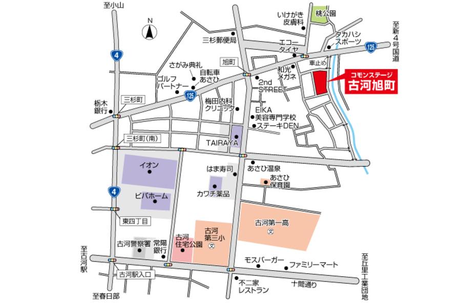 コモンステージ古河旭町(建築条件付宅地)