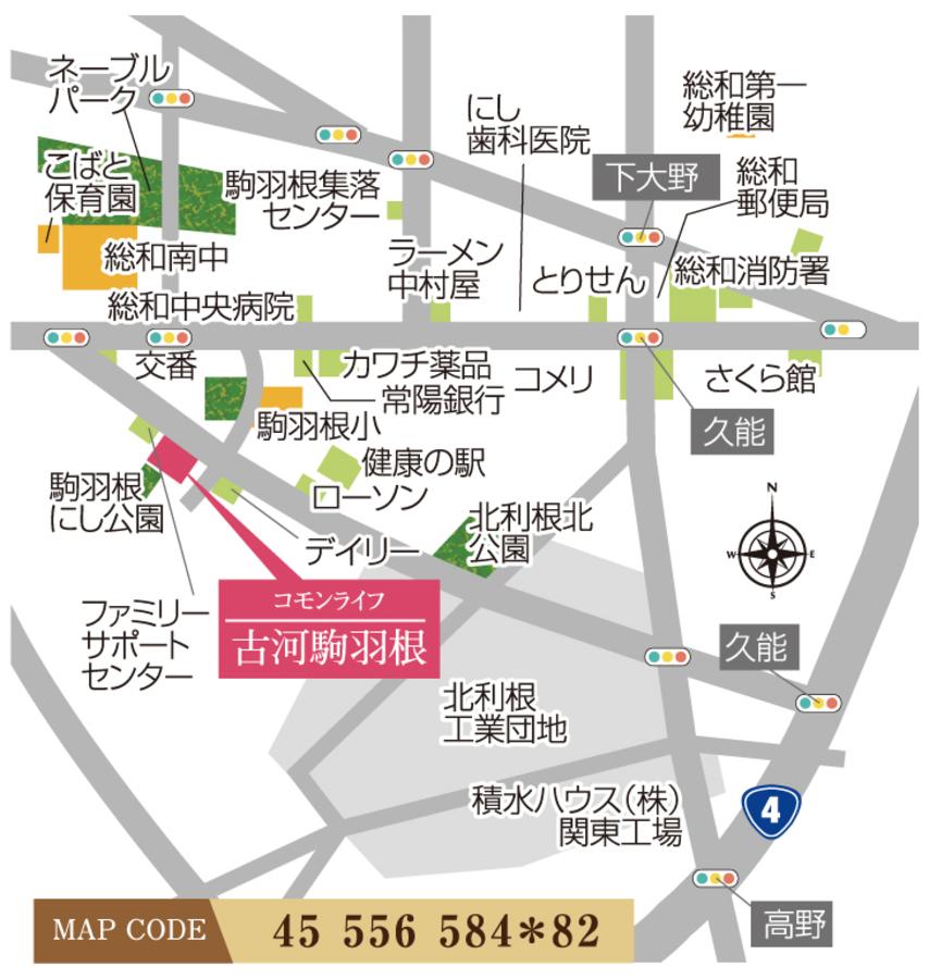 コモンライフ古河駒羽根(分譲住宅)