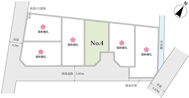 セキュレア小田原栢山 (建築条件付宅地分譲)