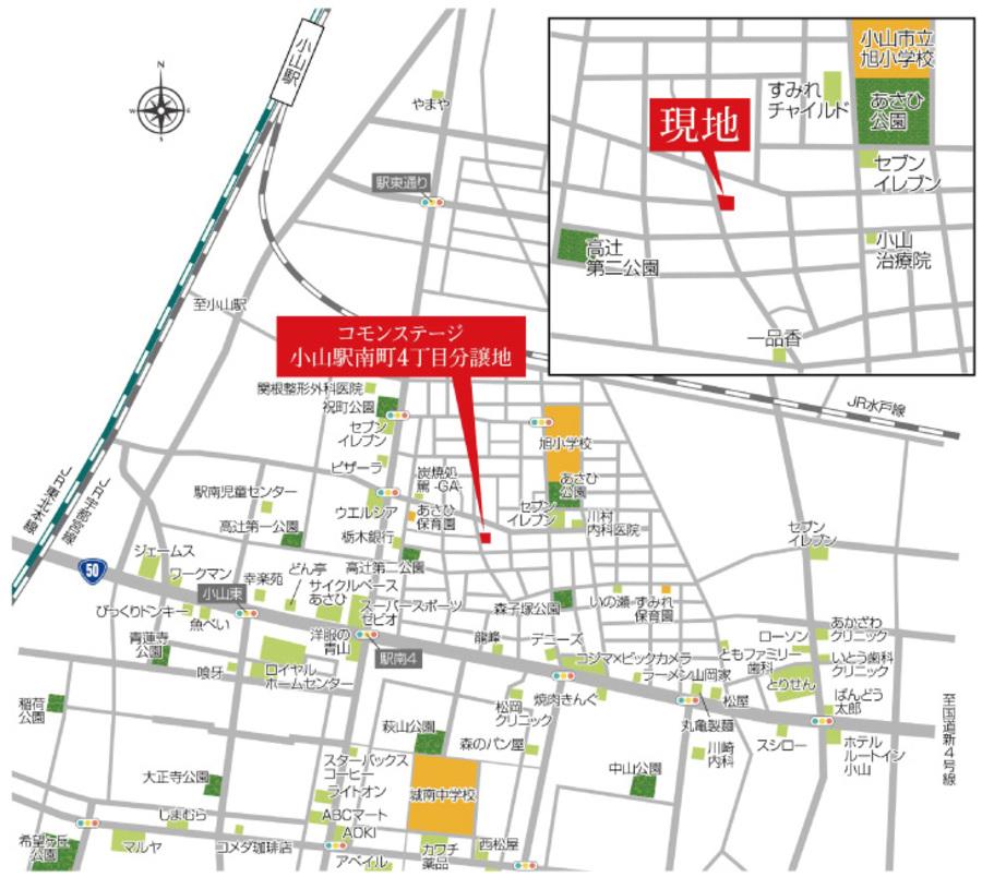 コモンステージ小山駅南4丁目