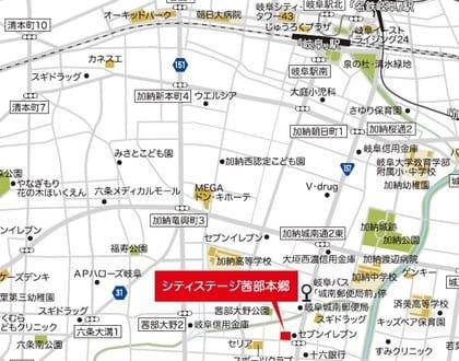 【トヨタホーム岐阜】シティステージ茜部本郷