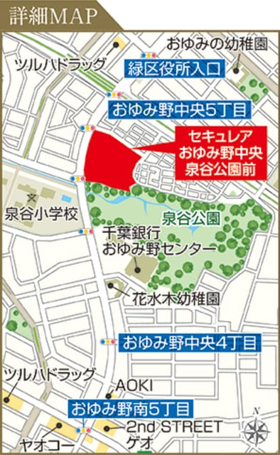 セキュレアおゆみ野中央泉谷公園前 「アクティブ土間のある家×サッカーキッズ」(分譲住宅)