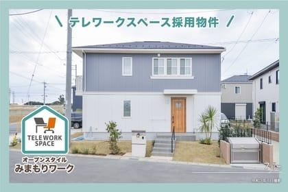 セキュレア木更津金田西 1工区 (分譲住宅)