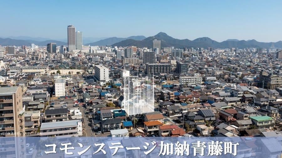 コモンステージ加納青藤町