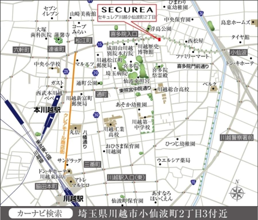 セキュレア川越小仙波町2丁目 (分譲住宅)