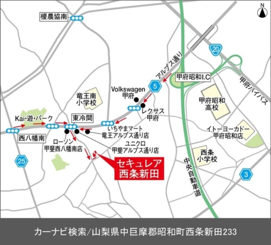 セキュレア西条新田 (分譲住宅)