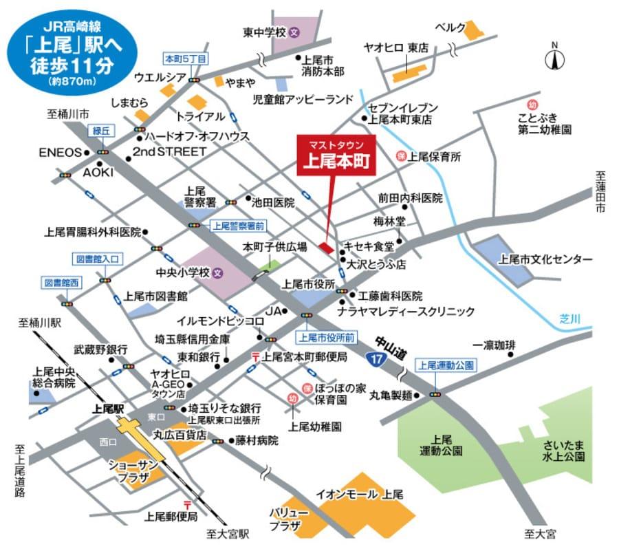 マストタウン上尾本町