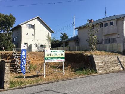 コモンガーデン蔵波台 NO.8