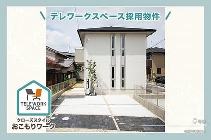セキュレア東浦町藤江 (分譲住宅)
