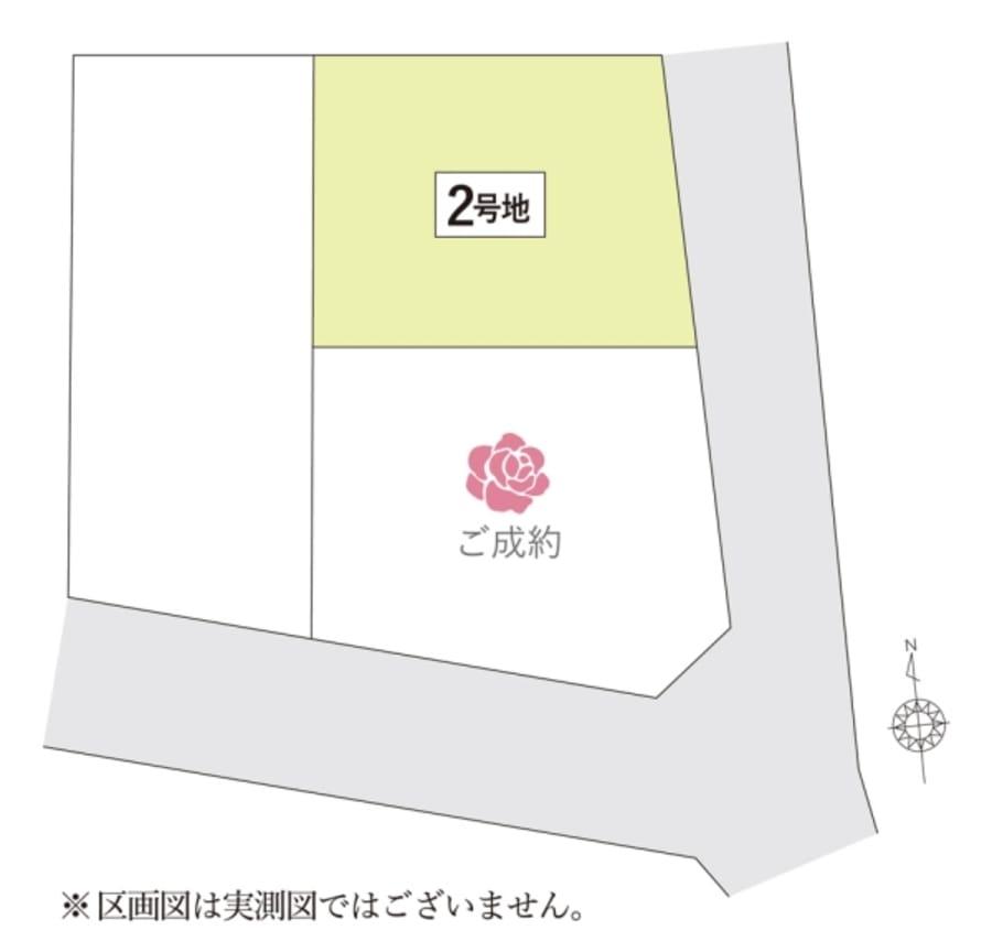 セキュレア南矢島町 (建築条件付宅地分譲)