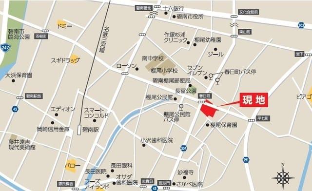 【トヨタホーム愛知】スマートテラス碧南