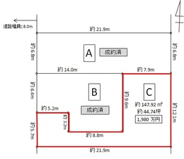 へーベルハウス分譲地/春日井市小野町6丁目