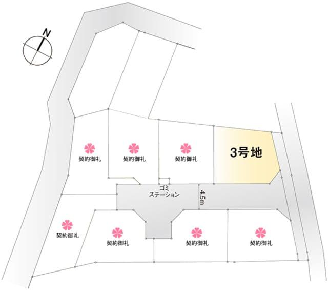 セキュレア日吉本町 (分譲住宅)