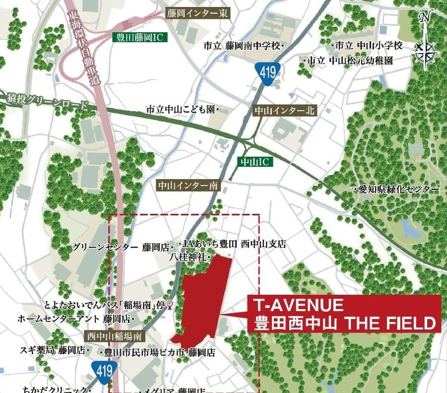 T-AVENUE 豊田西中山 THE FIELD(分譲宅地)