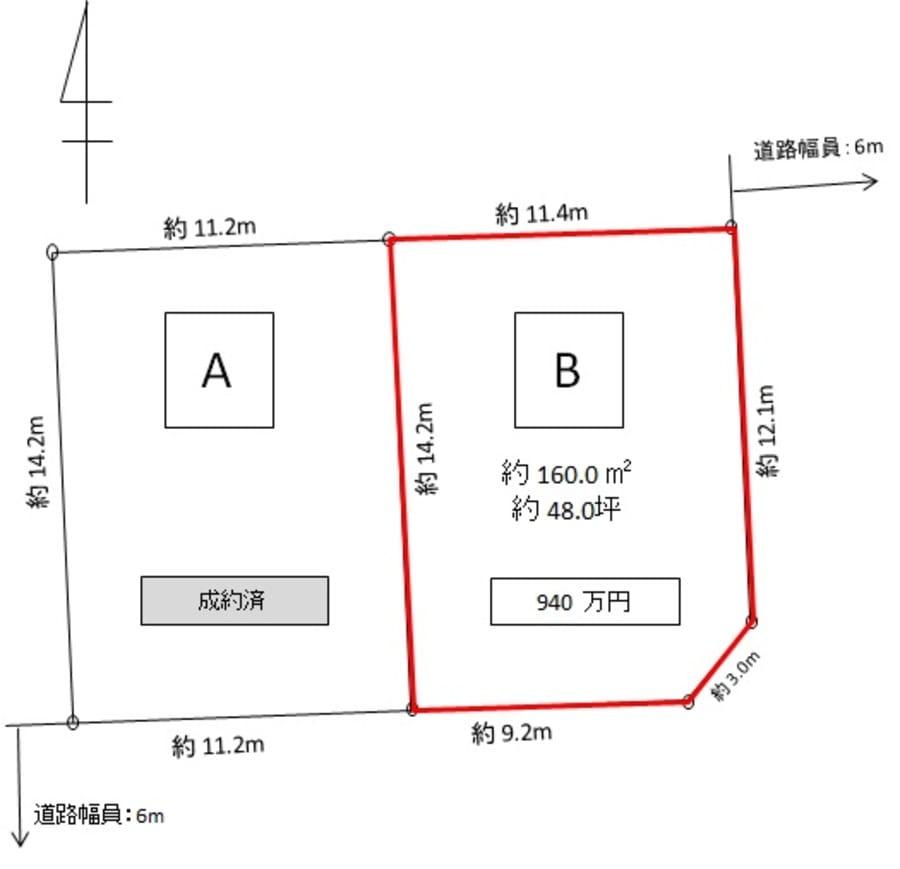 ヘーベルハウス分譲地/知多郡武豊町分譲地