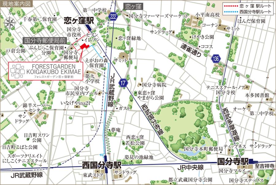 フォレストガーデン恋ヶ窪駅前