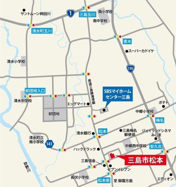 三島市「松本」