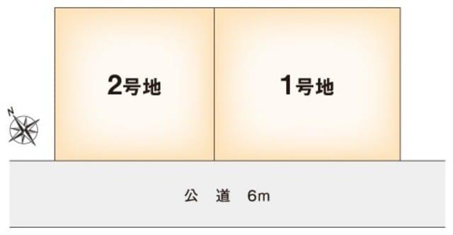 松阪市五月町Ⅱ